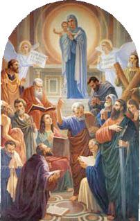 Icon of Mary for CatholicCommunicators