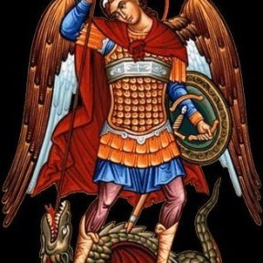 St. Michael the Arch Angel