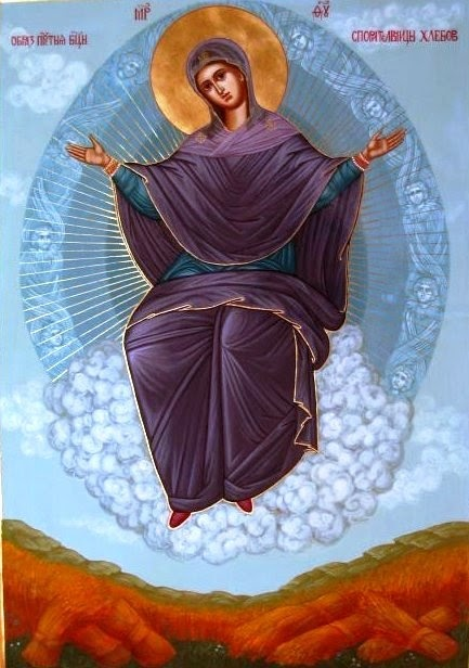 Obscure and Famous Images and Quotes: Assumption of Mary