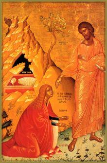 St. Mary Magdalen CROATIAN ICON
