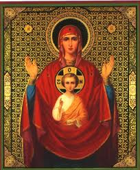 Image result for immaculate conception icon