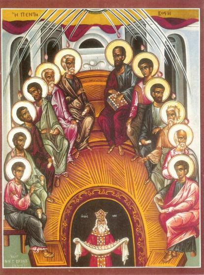 Orthodox Prayer Card Holy Pentecost
