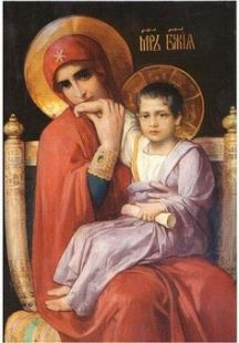 """Icon of the Mother of God """"Joy and Consolation"""" Artist Ivan Myrkvichka."""