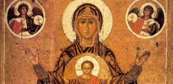 Advent Prayers and Marian Art From theHeart